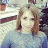 Светлана, 17, г.Петрозаводск