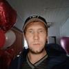 Костя, 39, г.Сочи