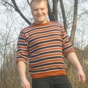 роман 44 Донецк