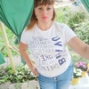 Sofiya, 52, Schokino