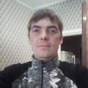 Александр 37 Нерюнгри