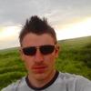 dmіtrіy, 24, Tatarbunary