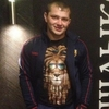 Сергей, 25, г.Черепаново