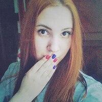 Карина, 23 года, Скорпион, Нижний Новгород