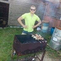 Александр, 36 лет, Водолей, Брянск