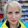 Svetlana, 45, Ozyory