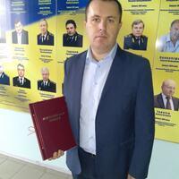 Андрей, 37 лет, Рак, Киев