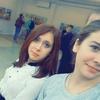 Галина, 17, г.Ревда