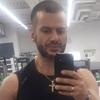 Amo, 36, г.Дюссельдорф