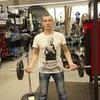Игорь, 28, г.Ливны