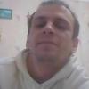 Максим, 34, г.Нижняя Тура