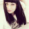 Alina, 19, г.Каневская