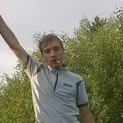Костя 36 Минусинск