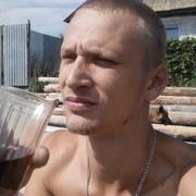 Евгений 28 Димитровград