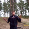IGOREXA, 37, г.Гурьевск (Калининградская обл.)
