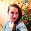 Яна, 26, г.Селижарово