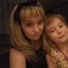 Иришка, 29, г.Димитровград