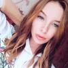 Olya, 22, г.Минск