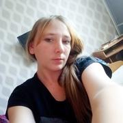 Юлия 30 Новокузнецк