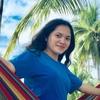 Regine Artizuela, 19, г.Манила