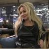 Elle, 43, г.Москва