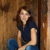 Елена, 40, г.Тараща