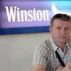 Winston, 54, г.Климовск