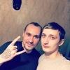 Сашка, 23, г.Артемовск