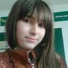 Иришка, 16, г.Павлодар