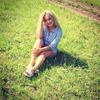 Светлана, 22, г.Красноярск