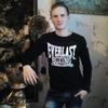Дмитрий, 22, г.Родники
