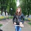 Тетяна, 37, Вінниця