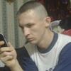 александр, 28, г.Первомайский (Оренбург.)