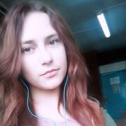 Настя 18 Иркутск