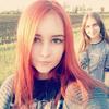 Алисия, 20, г.Волоколамск