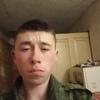 Georgiy Romanovich, 19, г.Луганск
