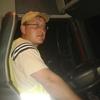 Степан, 30, г.Северобайкальск (Бурятия)