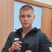 Артур Набиев 28 Екатеринбург