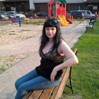 Карина, 45 лет, Телец, Брянск