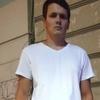 Georgiy, 24, Chernihiv