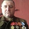 Mihail, 45, Perm