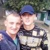 Сергей, 22, Миколаїв