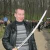Алекс, 30, г.Тальное