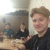 Дмитрий, 18, г.Нижний Тагил