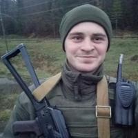 Саша, 25 лет, Стрелец, Шепетовка