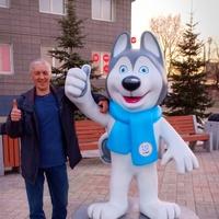Алекс, 49 лет, Телец, Краснодар