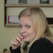 Светлана 27 Новосибирск