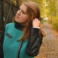 Полина, 22 года, Близнецы, Магнитогорск