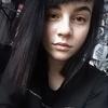 Таилия, 19, г.Находка (Приморский край)