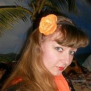 леся 32 года (Дева) Кедровый